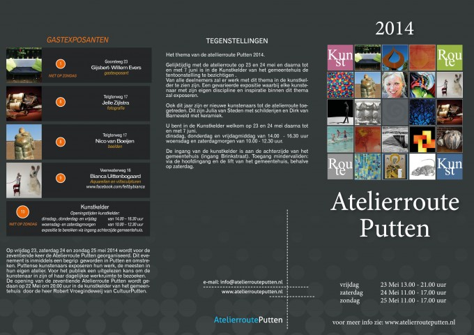 flyer2014-16-2